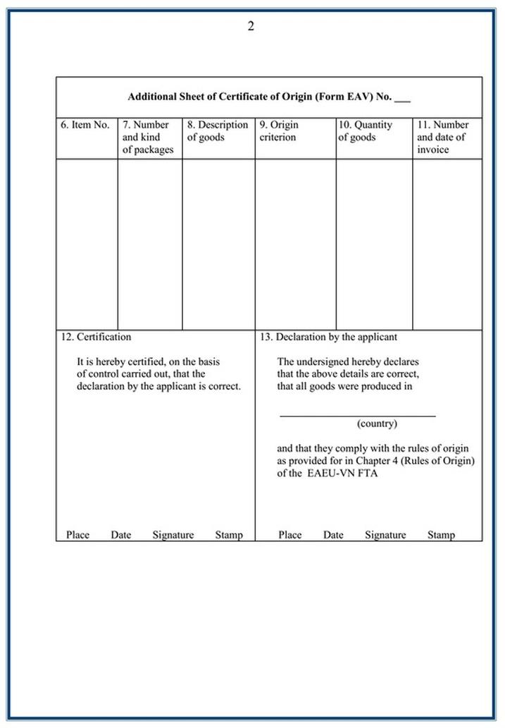 Mẫu Tờ khai bổ sung C/O mẫu EAV - Additional Sheet of Certificate of Origin Form EAV